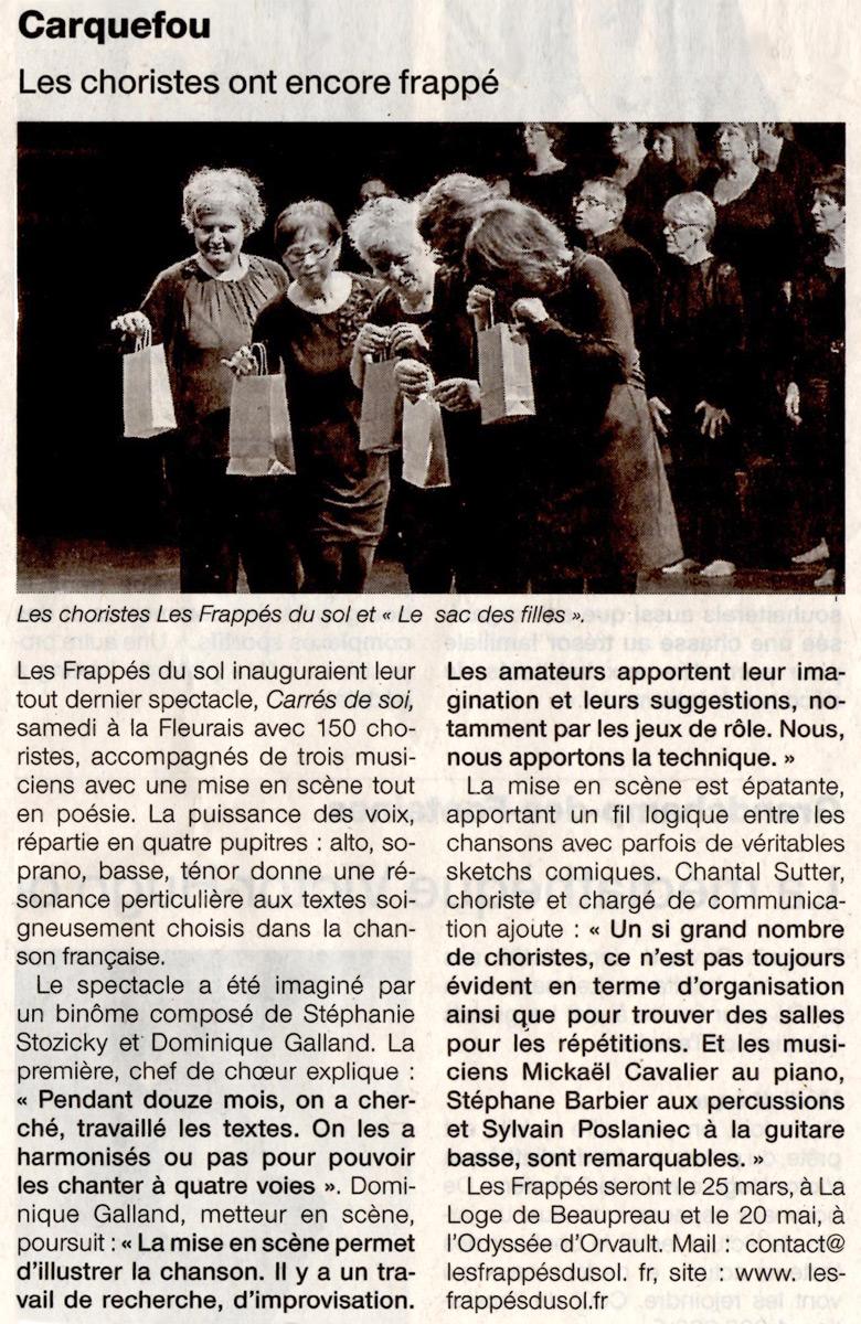 Article Ouest France Carrés de Soi 2017